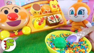 アンパンマン おもちゃ アニメ ドキンちゃんがランチプレートであそぶよ!ビーズからたくさんのたべものがでてくるよ! トイキッズ