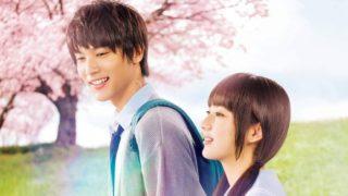 恋愛 恋愛映画フル2020 – Japan Romantic Movie 2020 – ロマンス映画 #23