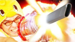 【新型キターーー!】瀬戸弘司はダイソンシューターを手に入れた! / Dyson Cyclone V10 開封レビュー!前編
