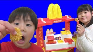 マクドナルド 料理 おもちゃ ナゲットメーカー こうくんねみちゃん McDonald's Nugget maker Play shop