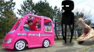 Minecraft ? Koya ride on Barbie Car to bbq Camping adventure バービー 車 公園 マイクラ大冒険 おゆうぎ こうくんねみちゃん