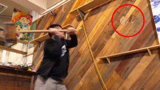 シロアリだらけの店の壁をぶっ壊せ!【あしびば~武c開店準備 #2】