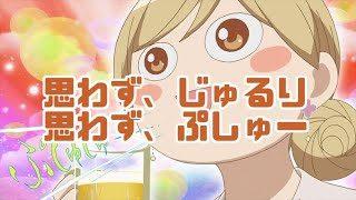 お酒とおつまみで優勝するアニメです。「ワカコ酒」アニメレビュー